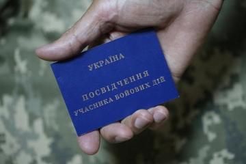 Понад 31 тисяча киян отримають матеріальну допомогу до Дня захисників та захисниць