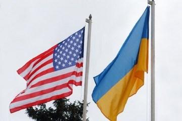 Ukrainian embassy thanks U.S. for $250 mln