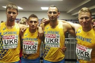 乌克兰排在田径欧锦赛奖牌榜第10位