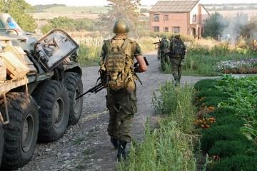 """武装分子16次打破""""沉寂"""",在格努托沃使用120毫米迫击炮"""