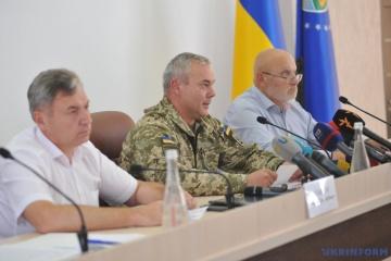 联合部队行动开始以来,乌军已控制了约15平方公里领土
