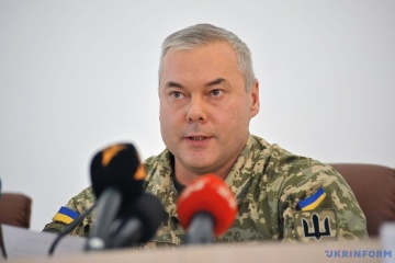 Joint Forces of Ukraine's Armed Forces, U.S. European Command discuss further cooperation