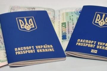 乌克兰护照能力:全球排行第24名