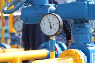 Ukraine's gas reserves increased by 2.3 bcm in July – Naftogaz