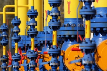 Gas reserves in Ukraine fell to 12.5 bn cu m
