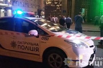 Fusillade au centre de Kharkiv : un policier a été tué