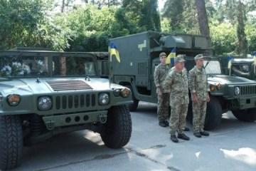 美国再向乌武装部队提供价值5000万美元的装备