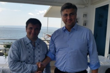 Kroatien unterstützt Integration der Ukraine in EU und NATO