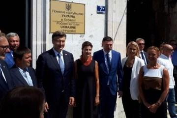In Kroatien Honorarkonsulat der Ukraine eröffnet