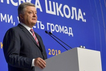 First-graders this year to go to 'New Ukrainian School'– Poroshenko
