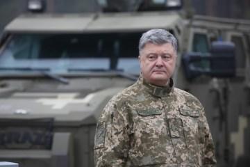 波罗申科将为现代武器展揭幕