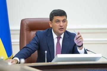 Volodymyr Hroisman : Le service de la dette de l'État coûte à l'Ukraine 130 milliards de hryvnias par an
