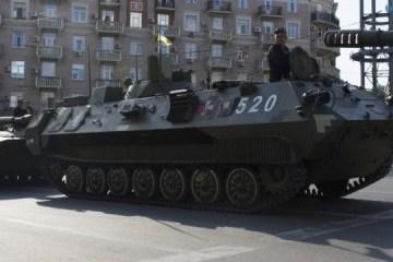 Ukroboronprom presentará los últimos modelos de armas en el desfile (Fotos, Vídeo)