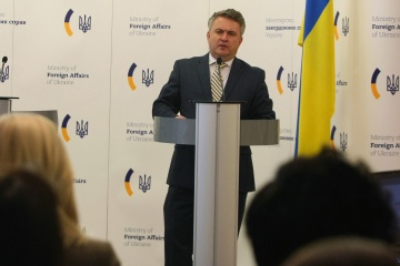 Ukraine, Lebanon intend to revive political dialogue