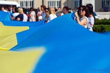 L'Ukraine a augmenté de 16 points dans le classement de la liberté humaine