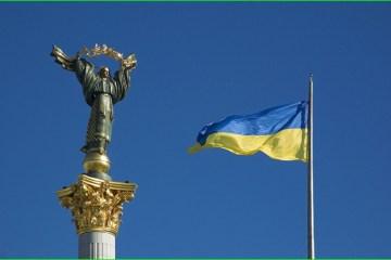 世界各国领导人祝贺乌克兰独立日