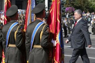 Desfile de las tropas en el Día de la Independencia (En vivo)