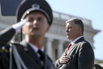 波罗申科:乌克兰必须坚定地捍卫自己的利益