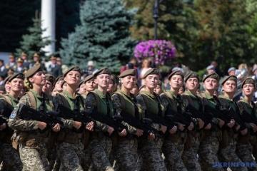 Hoy se celebra el Día de los Defensores y las Defensoras de Ucrania