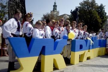 Le Washington Post a recommandé Lviv comme site touristique incontournable en Ukraine