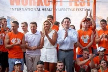 基辅市政厅:像Workout Fest这样的活动将促使基辅成为欧洲最具运动性的城市