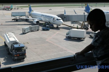 Mykolaiv International Airport to resume operations this year - director
