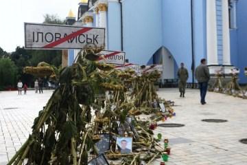 Hoy es el cuarto aniversario de la tragedia de Ilovaisk