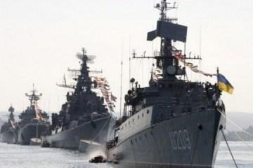 Buques, infantes de marina y artillería: Ucrania fortalece la defensa del Mar de Azov