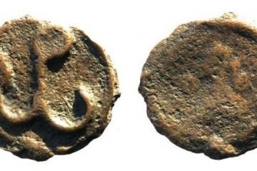 考古学家在切尔尼戈夫发现了赫尔松涅斯古城铸造的钱币
