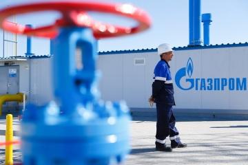 Rusia establece las condiciones para el tránsito de gas a través de Ucrania