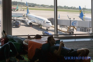 State Property Fund to lease 13 facilities at Boryspil airport