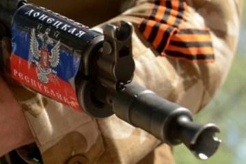 乌国防部:反恐行动第一年俄军损失1700人