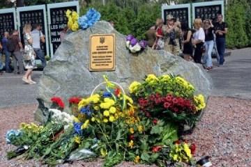 第聂伯市祭奠伊洛瓦伊斯克战役遇难者