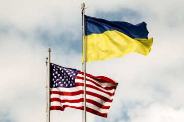 US Congressman: United States committed to support Ukraine