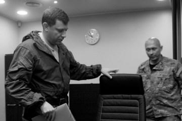 El SBU confirma la muerte de Zakharchenko
