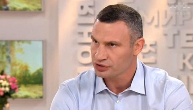 Klichkó: Debería haber menos publicidad exterior en Kyiv