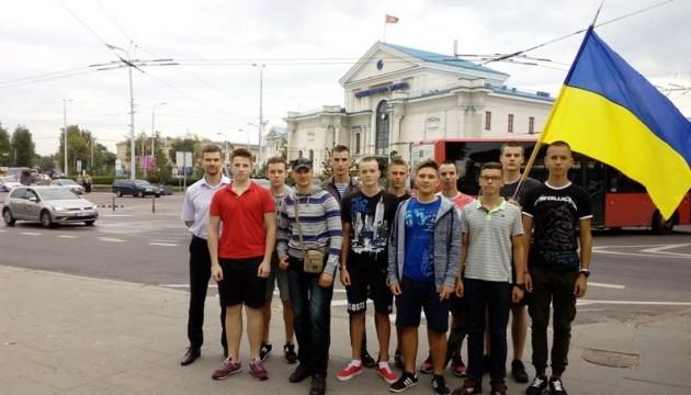 Українські ліцеїсти прибули до Литви для участі у військовому таборі