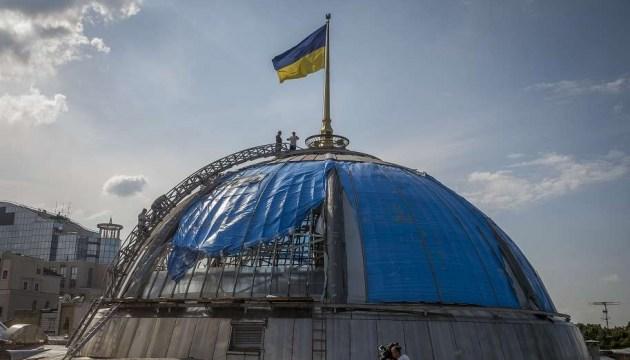 """Купол Ради """"укріплюють"""" до повернення депутатів, працюють у три зміни"""
