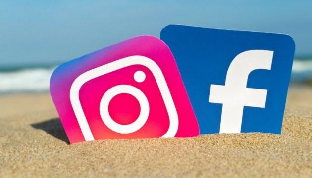 Facebook та Instagram обмежать користувачів, піклуючись про їх психіку