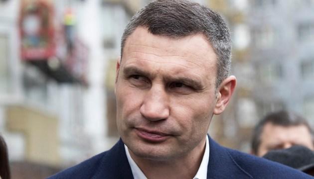 Віталій Кличко: Місто повернуло контроль над тепловим господарством Києва