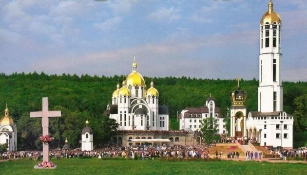 Госкино профинансирует документальные фильмы о Зарванице и Одессе