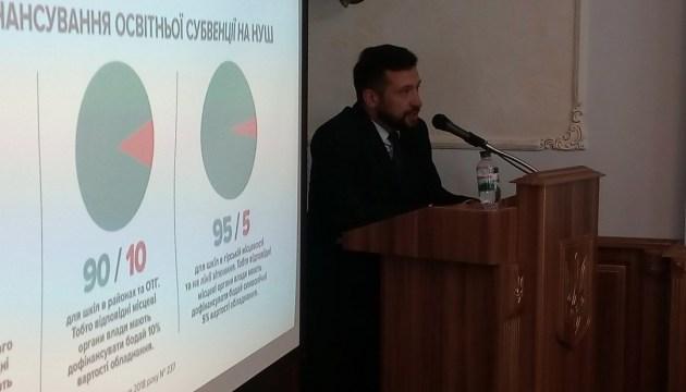 Ивано-Франковщина на 60% готова к старту Новой украинской школы