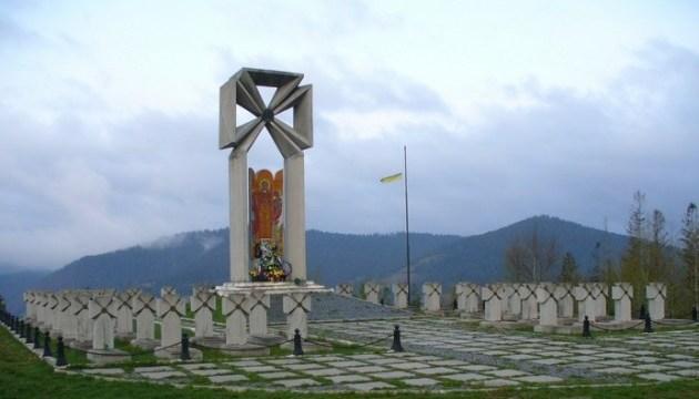 В усіх районах Львівщини встановлять пам'ятники до 100-річчя ЗУНР