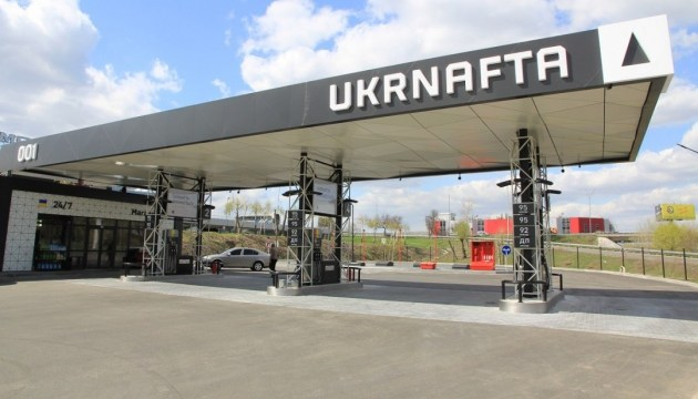 Ukrnafta increases average daily gas production