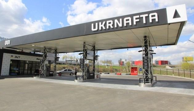 Рентні платежі Укрнафти на 4,7% перевищили заплановану суму