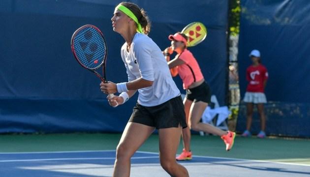 Калініна побореться за місце в 1/2 парного фіналу турніру WTA у Вашингтоні