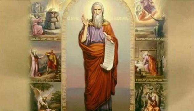 Християни східного обряду святкують Іллю