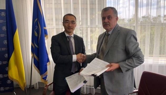 ДФС підписала угоду про закупівлю сканерів для митниць