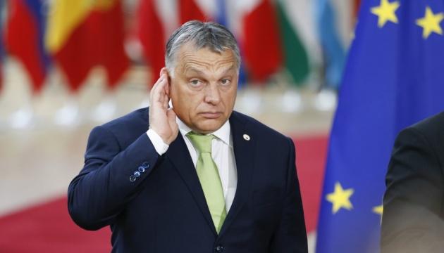 Орбан возмутился обсуждением санкций против Будапешта в Европарламенте
