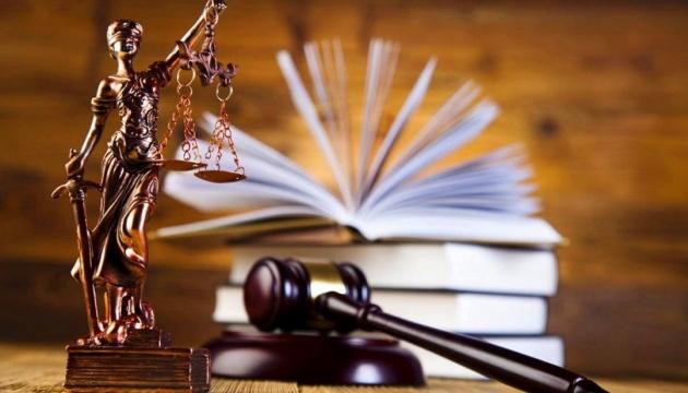 Суд проти Нафтогазу: Гройсман розповів як захищатиме інтереси держави